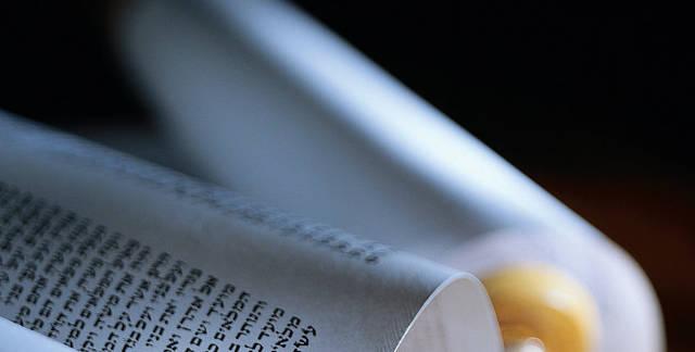 """""""Non di solo pane vivrà l'uomo, ma di ogni parola che esce dalla bocca di Dio"""" (Mt 4,4b)"""